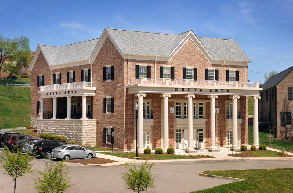 University Of Tennessee Delta Zeta House Merit